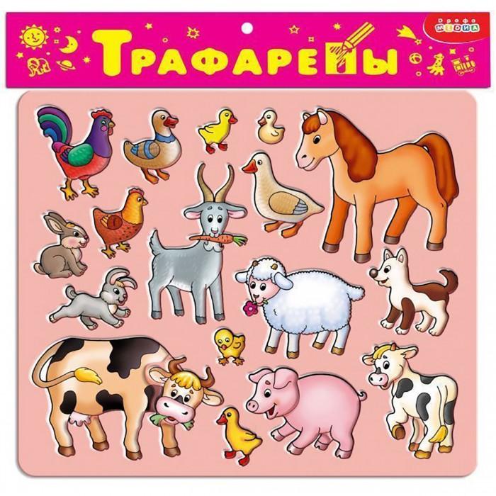 Наборы для творчества Дрофа Трафареты пластиковые Домашние животные-2