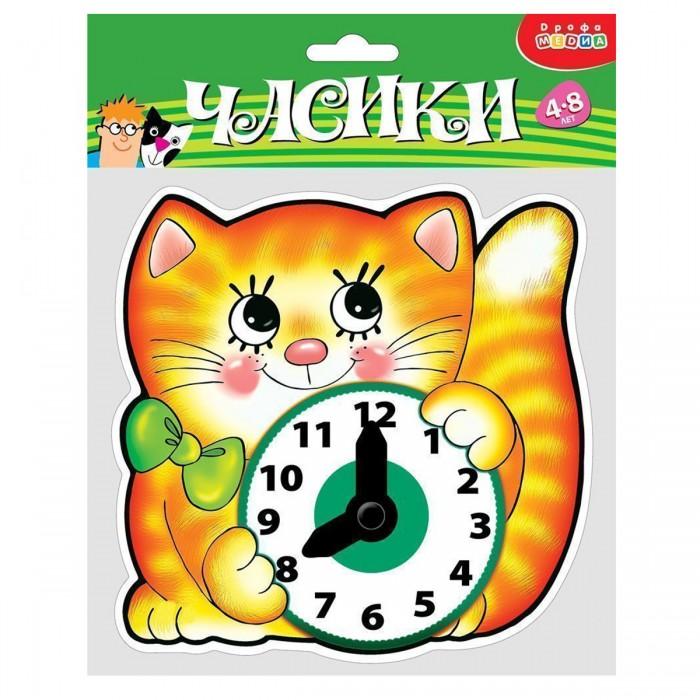 Купить Развивающая игрушка Дрофа Часики-мини Котенок в интернет магазине. Цены, фото, описания, характеристики, отзывы, обзоры