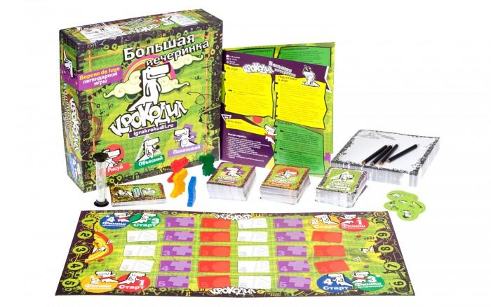 Настольные игры Magellan Настольная игра Крокодил Большая вечеринка настольные игры magellan настольная игра крокодил кинокнижный