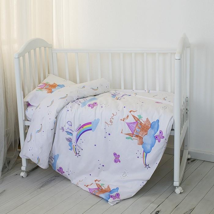 Купить Постельное белье Baby Nice (ОТК) Радужный город (3 предмета) 120х60 см