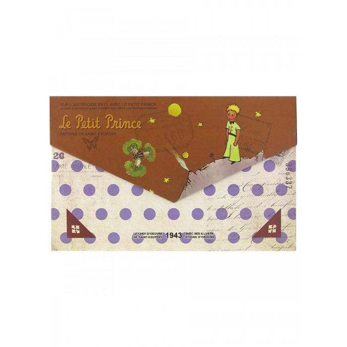 Канцелярия Mihi Блокнот Маленький Принц с жесткой обложкой на магните А5 MM07184