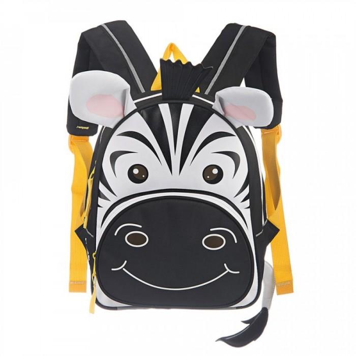 Школьные рюкзаки Grizzly Рюкзак детский Зебра