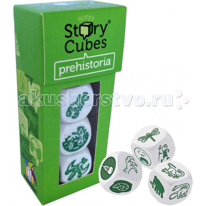 Настольные игры Rorys Story Cubes Кубики Историй Дополнительный набор Животные story cubes кубики историй животные