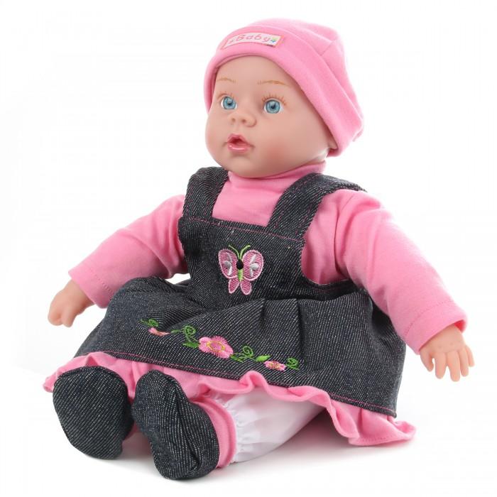 Lisa Doll Кукла интерактивная розовый деним 40 см