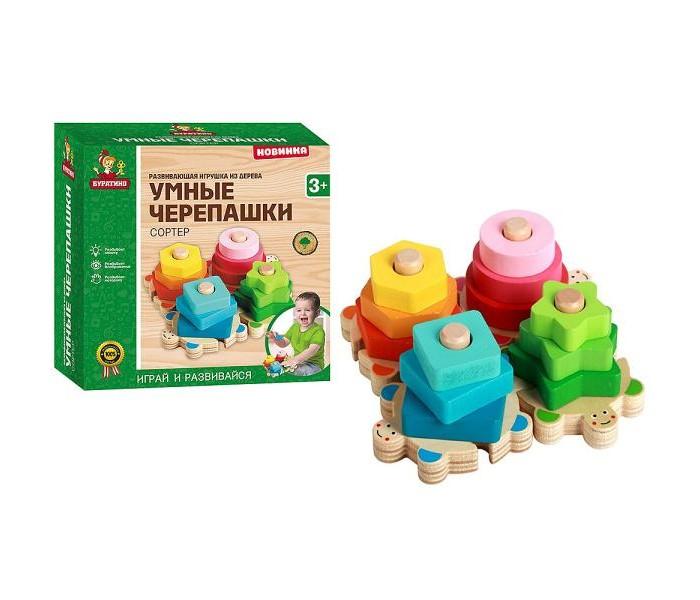 Деревянная игрушка Буратино Сортер-пазл Умные черепашки.