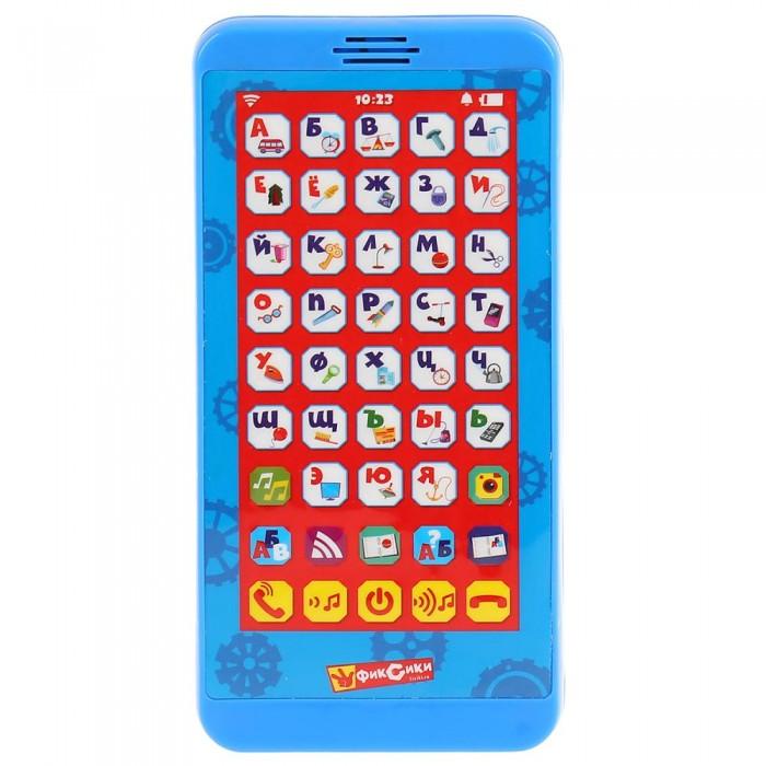 Электронные игрушки Умка Обучающий Фикси телефон Азбука электронные игрушки умка обучающий сенсорный планшет фикси викторина
