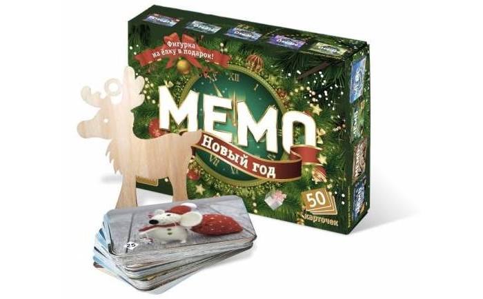 игры на прогулке круглый год Настольные игры Нескучные Игры Мемо Новый год + подвеска на елку