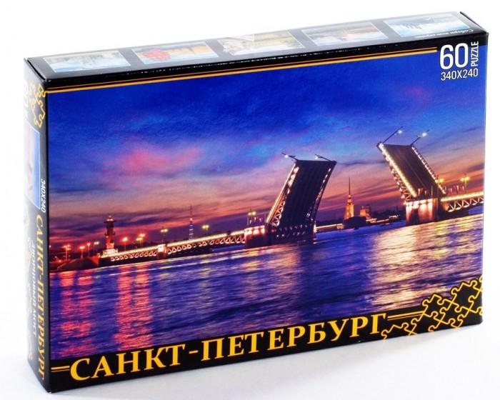 Пазлы Нескучные Игры Пазл Санкт-Петербург Дворцовый мост (60 элементов)