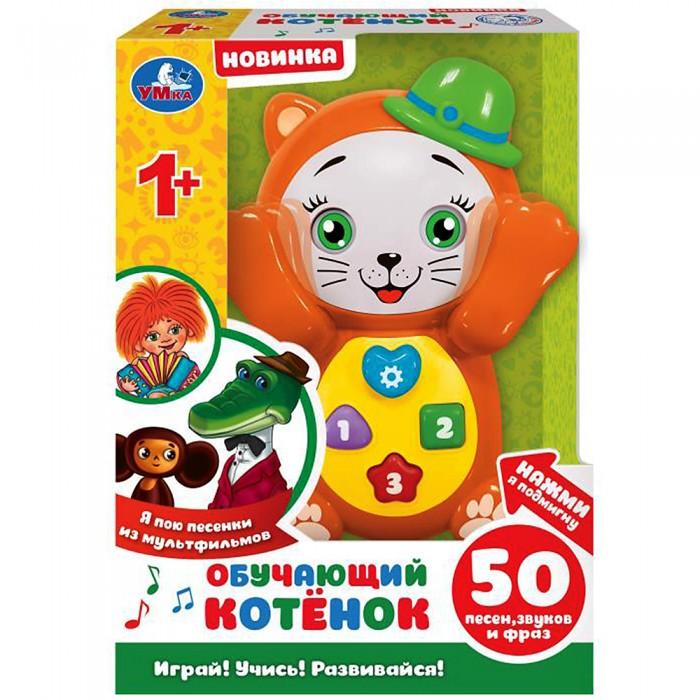 Купить Электронные игрушки, Умка Обучающий котёнок