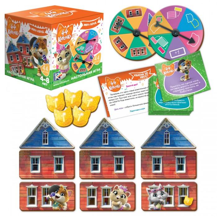 Настольные игры Vladi toys Игра настольная 44 Котенка Мяу-Ленд