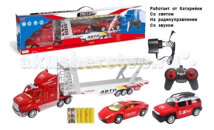Zhorya Автотрейлер с двумя машинами Х75415