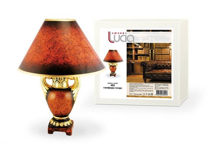 Купить Светильник Лючия 402 Амфора Голд настольный в интернет магазине. Цены, фото, описания, характеристики, отзывы, обзоры