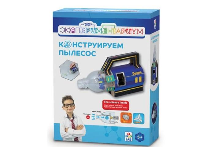 Купить Наборы для опытов и экспериментов, Экспериментариум Набор Конструируем пылесос