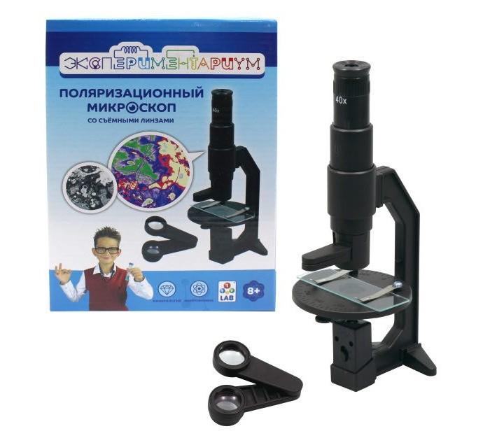 Наборы для опытов и экспериментов Экспериментариум Набор Поляризационный микроскоп наборы для опытов и экспериментов экспериментариум набор конструируем пылесос