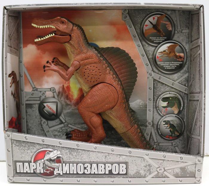 Купить Интерактивные игрушки, Интерактивная игрушка 1 Toy Динозавр спинозавр