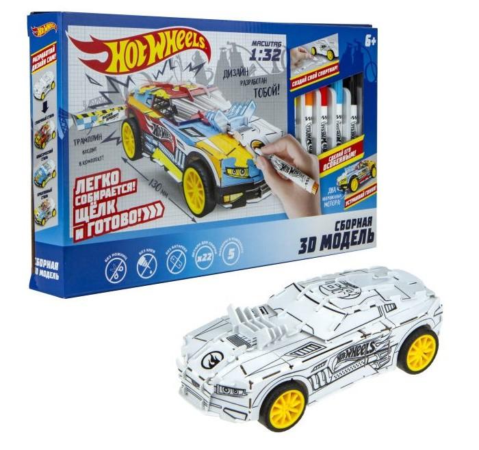 Сборные модели Hot Wheels Сборная 3D модель автомобиля и фломастеры