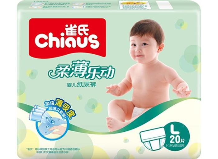 Подгузники Chiaus Подгузники L (9-13 кг) 20 шт.