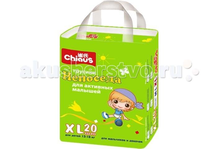 Подгузники-трусики Chiaus Подгузники-трусики Непоседа XL (13-18 кг) 20 шт.
