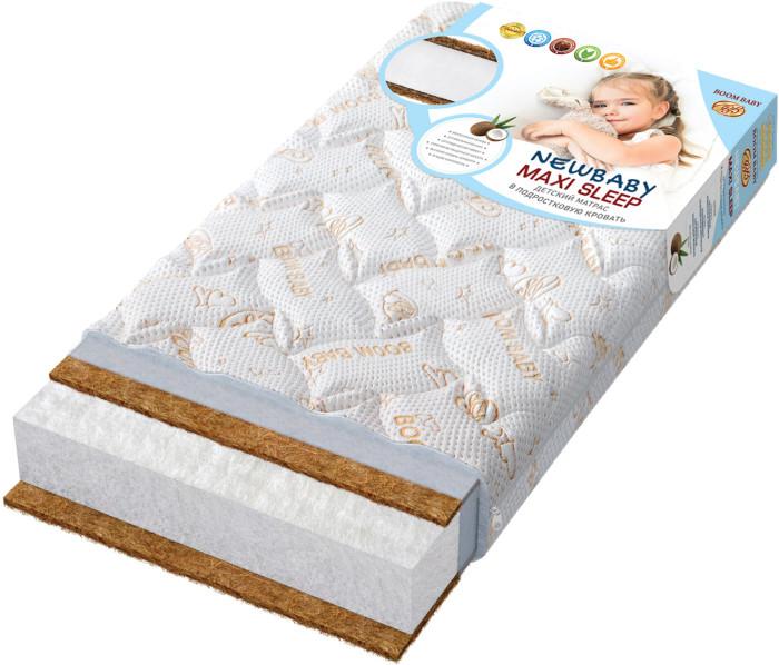 Матрас BoomBaby NewBaby Maxi Sleep 140x70 см