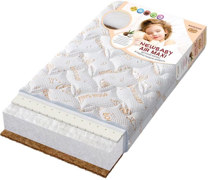 Купить Матрасы, Матрас BoomBaby NewBaby AiR maxi 140х70 см