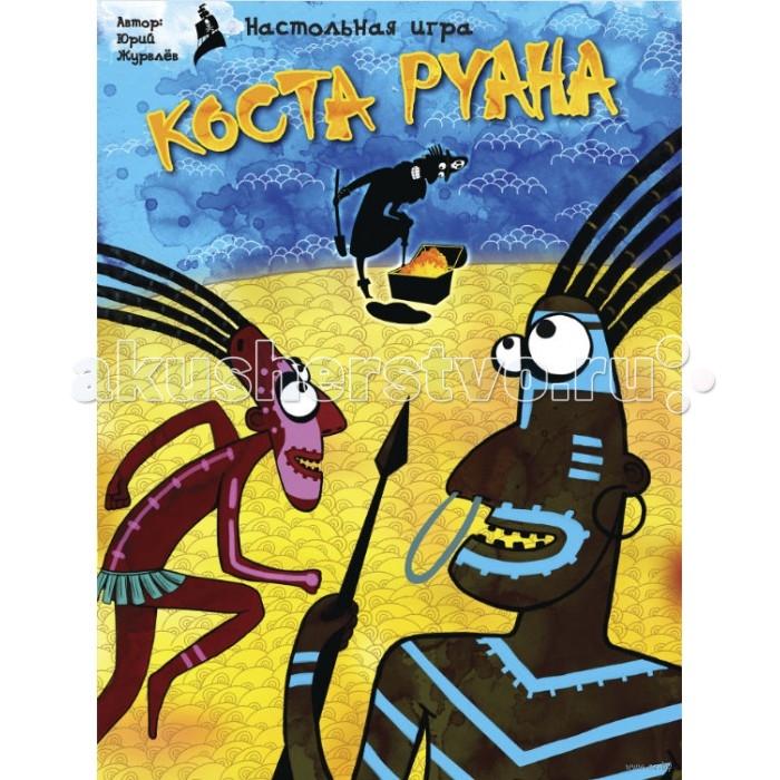 Настольные игры Стиль жизни Настольная игра Коста Руана настольная игра стиль жизни доббль ут000001805