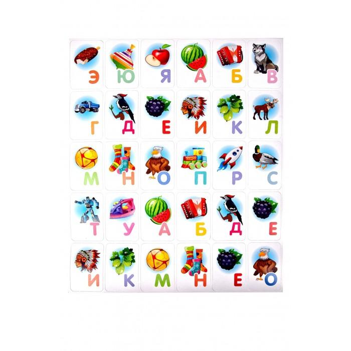 Раннее развитие АльфаТойс Азбука на магнитах азбука книга изд азбука мост в терабитию патерсон к 160 ст