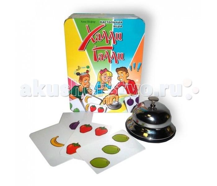 Настольные игры Стиль жизни Настольная игра Халли галли настольная игра озэто за рулем 5 480749