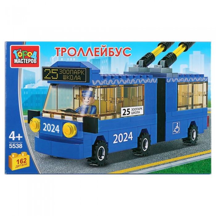 Сборные модели Город мастеров Троллейбус с гармошкой (162 детали) polesie великан 162 детали разноцветный