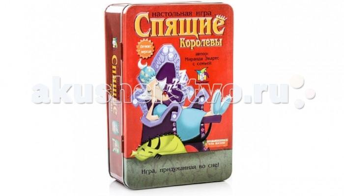 Настольные игры Стиль жизни Настольная игра Спящие королевы Делюкс настольная игра стиль жизни доббль ут000001805