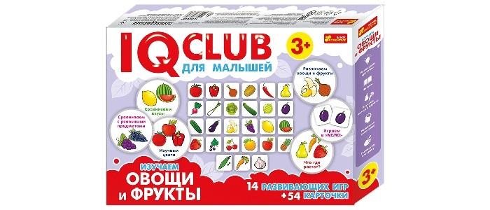 Игры для малышей Ранок IQ-club. Для малышей. Изучаем овощи и фрукты