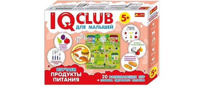 Картинка для Ранок IQ-club. Для малышей. Изучаем продукты