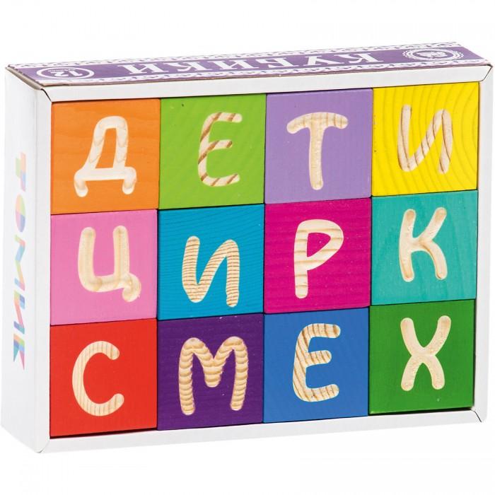 Деревянные игрушки Томик Кубики Веселая азбука 12 шт.