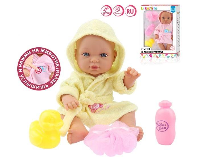 Куклы и одежда для кукол S+S Toys Пупс электронный с аксессуарами 200133879
