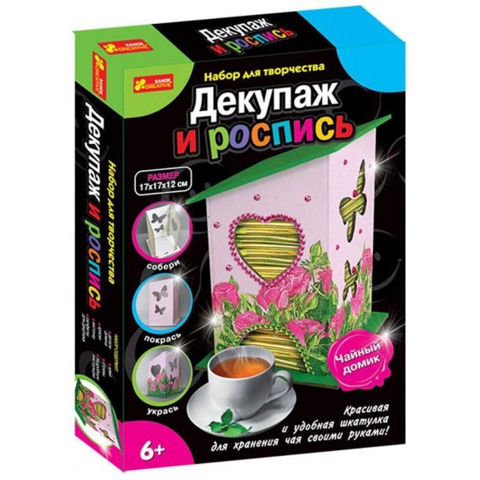 Наборы для творчества Ранок Декупаж и роспись Чайный домик ранок декупаж нежные цветы