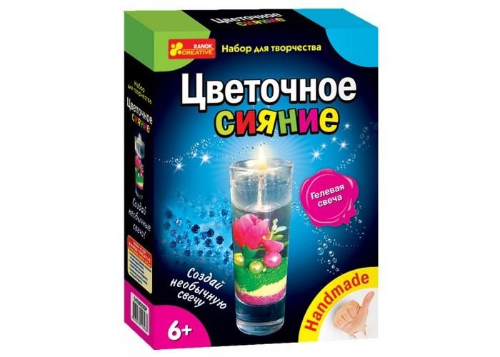 Купить Ранок Гелевая свеча Цветочное сияние в интернет магазине. Цены, фото, описания, характеристики, отзывы, обзоры