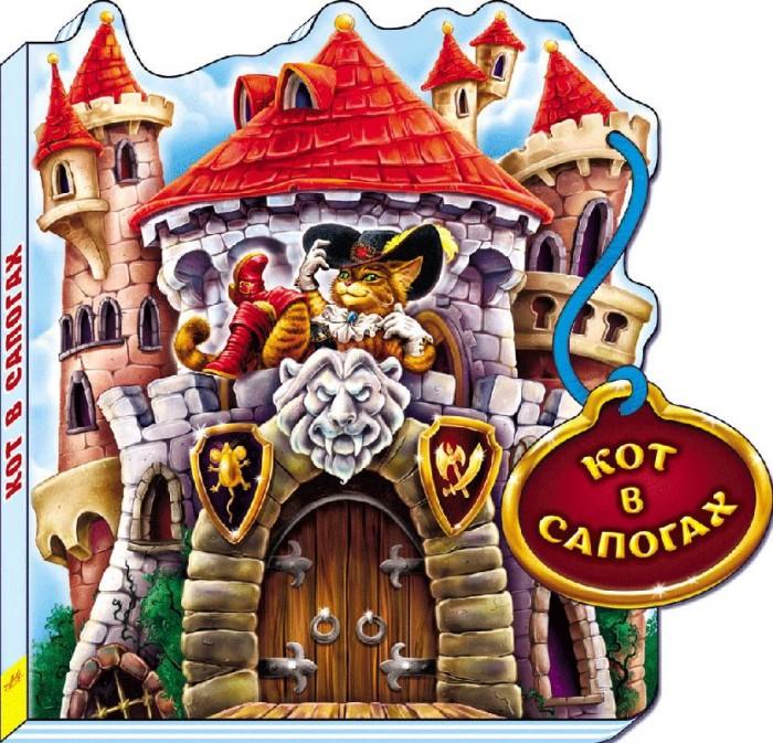 Книжки-игрушки Ранок Сказки-домики Кот в сапогах