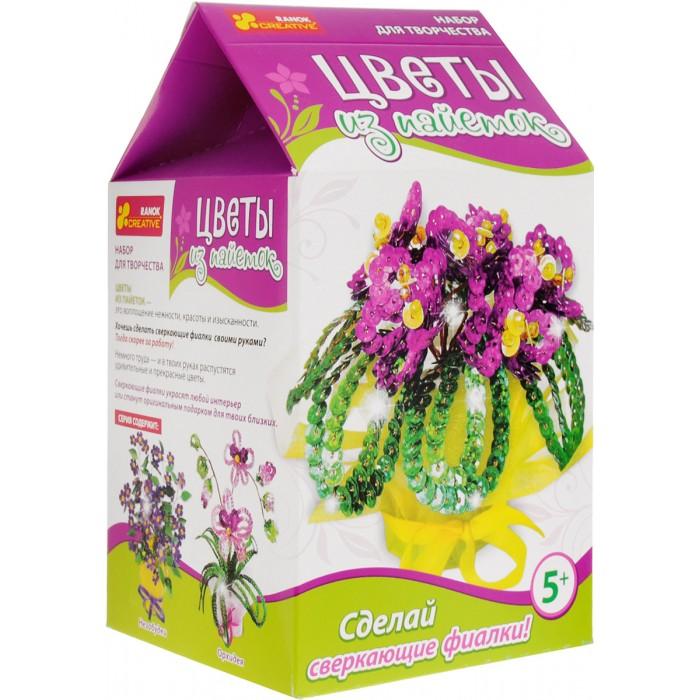 Купить Ранок Цветы из пайеток. Сделай сверкающие фиалки в интернет магазине. Цены, фото, описания, характеристики, отзывы, обзоры