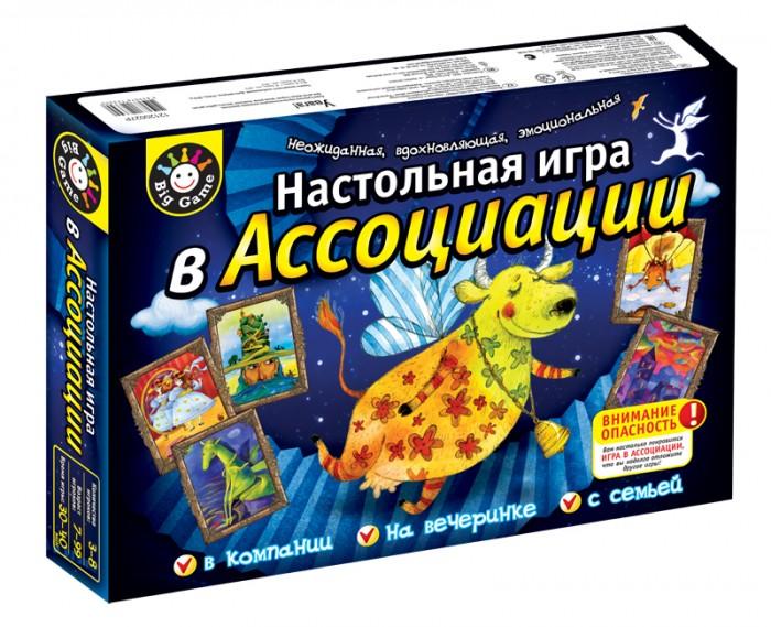 Купить Настольные игры, Ранок Настольная игра для всей семьи. Ассоциации