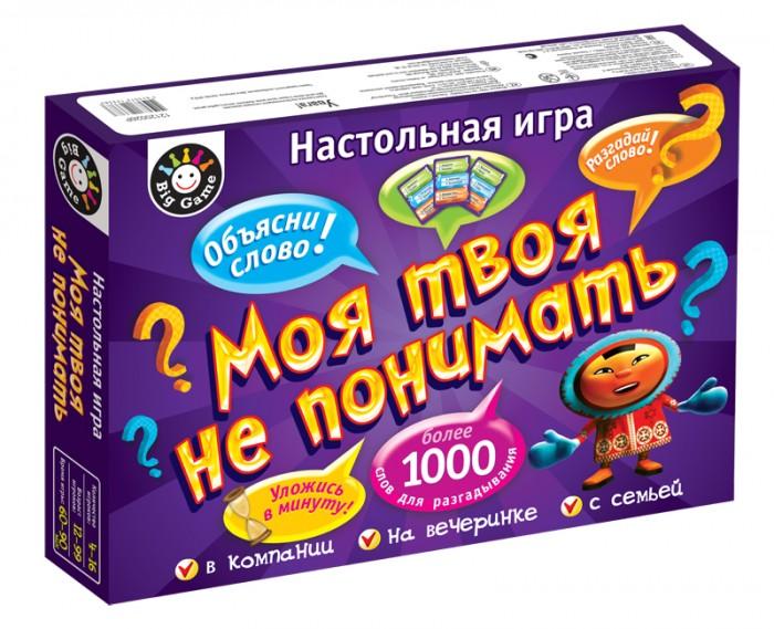 Купить Настольные игры, Ранок Настольная игра для всей семьи. Моя твоя не понимать