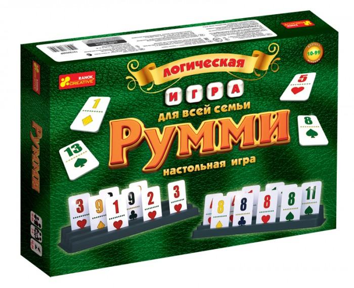 Купить Настольные игры, Ранок Настольная игра для всей семьи. Румми