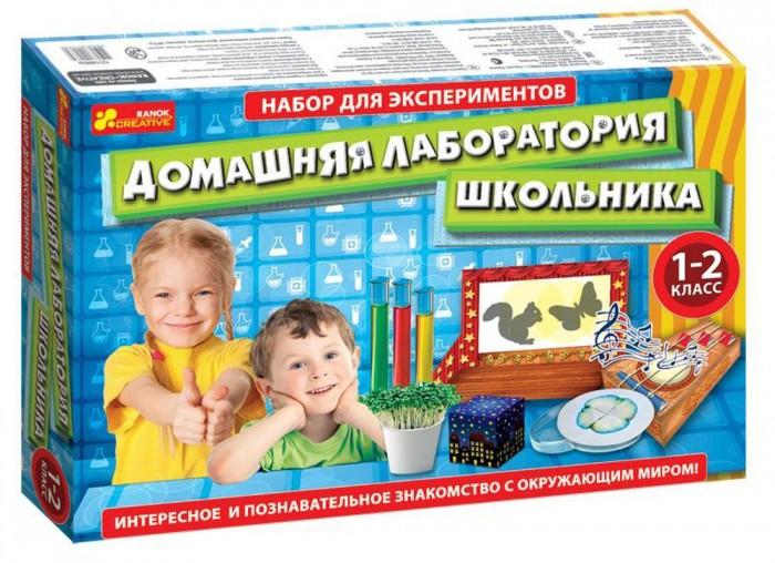 Купить Наборы для опытов и экспериментов, Ранок Набор для экспериментов Домашняя лаборатория школьника 1-2 класс