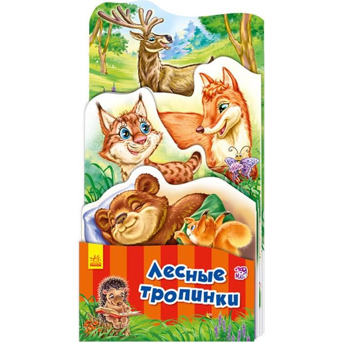 Картинка для Книжки-картонки Ранок Наша книжка-раскладушка Лесные тропинки