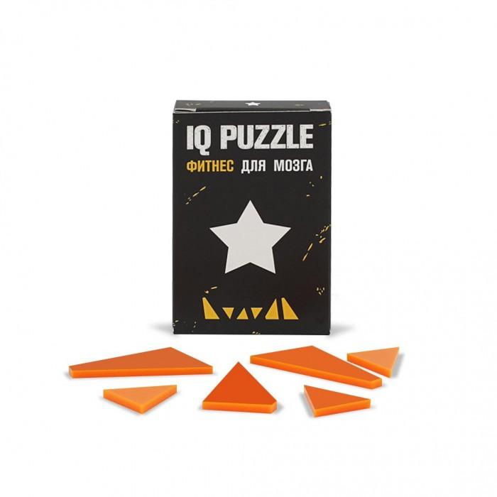 Настольные игры IQ Puzzle Головоломка Звезда головоломка сима тойс звезда