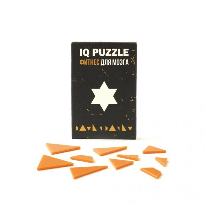 Настольные игры IQ Puzzle Головоломка Звезда Давида головоломка сима тойс звезда