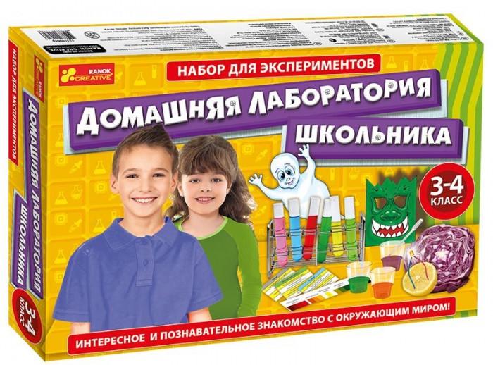 Купить Наборы для опытов и экспериментов, Ранок Набор для экспериментов Домашняя лаборатория школьника 3-4 класс