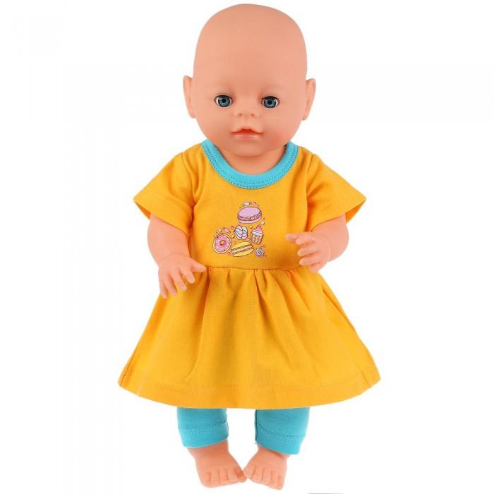 Купить Куклы и одежда для кукол, Карапуз Одежда для кукол 40-42 см костюм капкейки