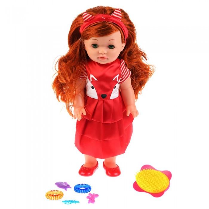 Купить Карапуз Кукла озвученная Лиза 35 см в интернет магазине. Цены, фото, описания, характеристики, отзывы, обзоры