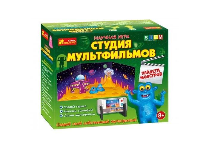 Купить Наборы для опытов и экспериментов, Ранок Научная игра Студия мультфильмов Планета монстров