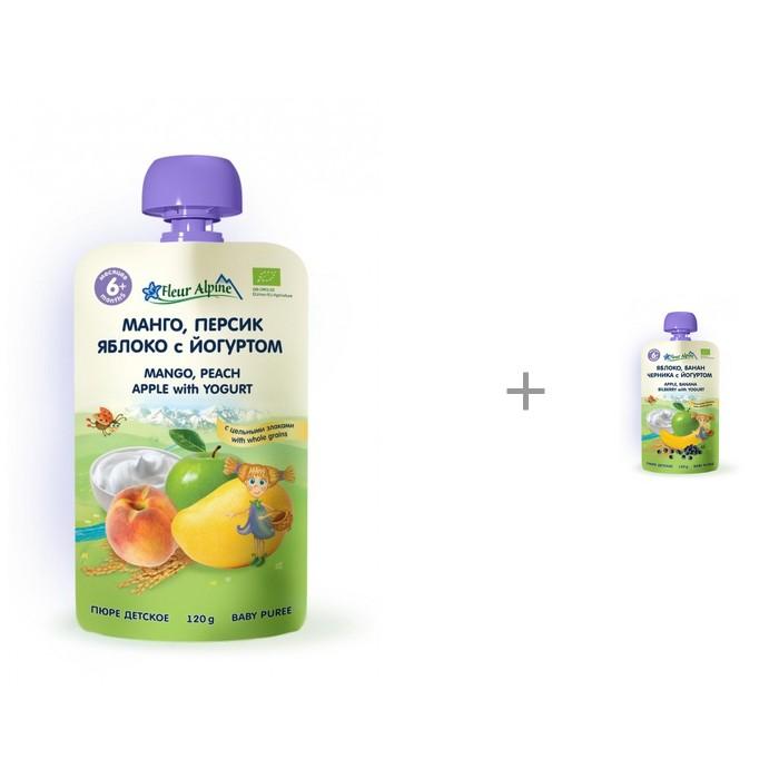 Купить Fleur Alpine Пюре Органик манго-персик-яблоко-йогурт и Пюре Органик яблоко-банан-черника-йогурт с 6 мес. по 120 г (паучи) в интернет магазине. Цены, фото, описания, характеристики, отзывы, обзоры