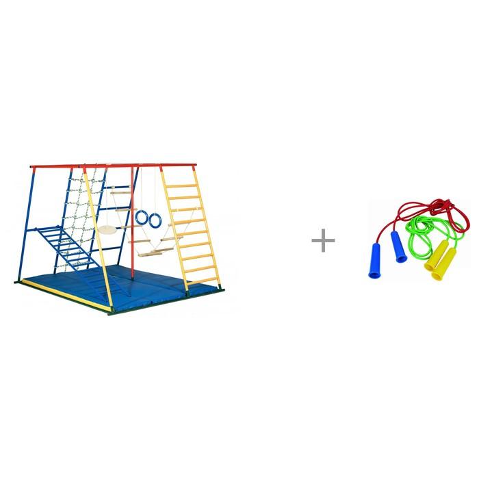 Купить Ранний старт ДСК олимп оптима и Нордпласт Скакалка тяжелая 250 см в интернет магазине. Цены, фото, описания, характеристики, отзывы, обзоры